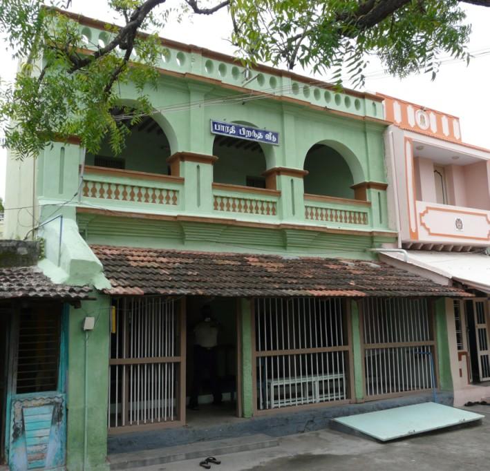 சுப்ரமணிய பாரதியார் பிறந்த இடம், Thamirabarani Mahapushkaram 2018, தாமிரபரணி மகா புஷ்கரம்