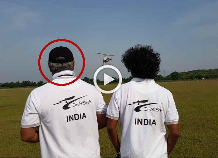 actor ajith operation drone, தல அஜித்