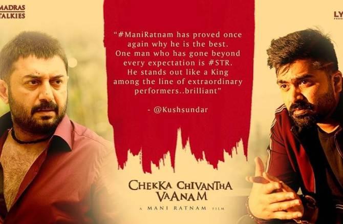 Mani Ratnam's Chekka Chivantha Vaanam Performance-மணிரத்னம் இயக்கிய செக்கச் சிவந்த வானம் வசூல், பாக்ஸ் ஆபீஸ் கலெக்ஷன்