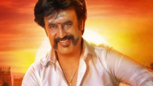petta second look poster