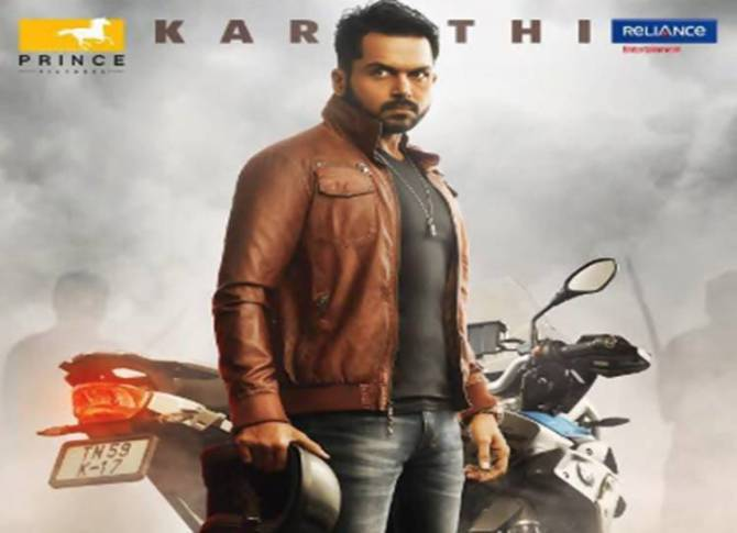 Dev first look, actor karthi
