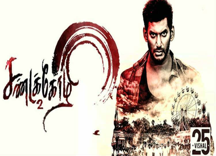 Sandakozhi 2 Movie Review