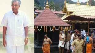 சபரிமலை கோவில் விவகாரம் பினராயி விஜயன் கருத்து, Sabarimala Judgement, Sabarimala issue live updates, Kerala Sabarimala hartal LIVE updates