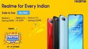 Realme C1 Smartphone, Realme C1 Price in India, Realme C1 specifications,
