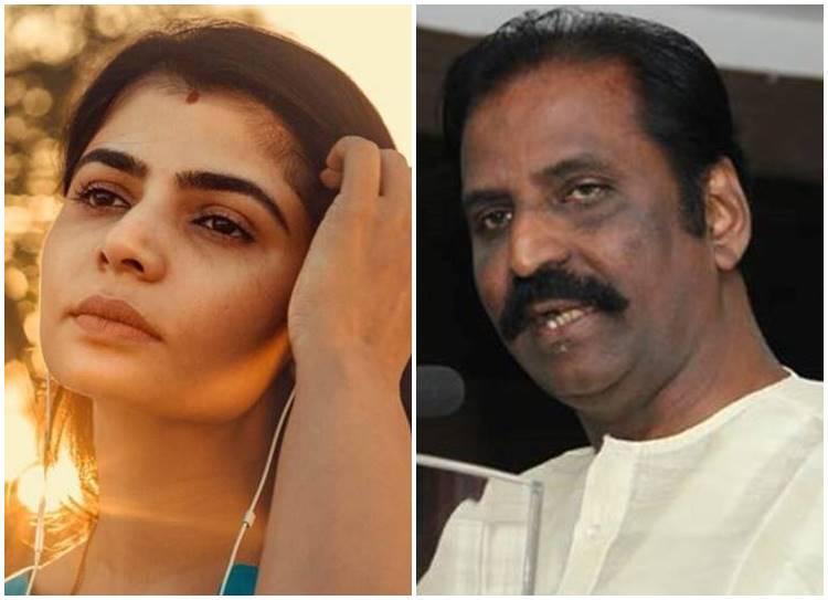 chinmayi sripaada, Singer Chinmayi Accuses Kavignar Vairamuthu, கவிஞர் வைரமுத்து, கவிப் பேரரசு வைரமுத்து, பாடகி சின்மயி, பாலியல் குற்றச்சாட்டு