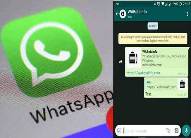வாட்ஸ்ஆப் ஸ்வைப் டூ ரிப்ளே புது அப்டேட், whatsapp new update, whatsapp swipe to reply android