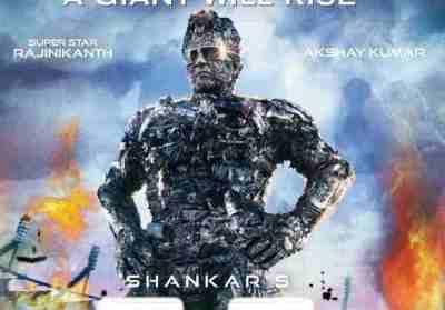 Rajinikanth Akshay Kumar's 2.O Film Review in tamil: 2.0 படம், ரஜினிகாந்த், ஷங்கர், லைகா