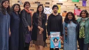 Smash Brahminical Patriarchy