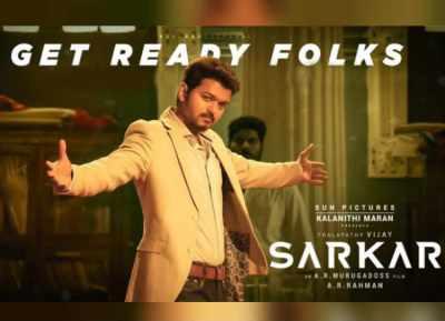 Sarkar Box Tamil Movie Office Collection Day 1: சர்கார் பாக்ஸ் ஆபீஸ் கலெக்ஷன், விஜய்