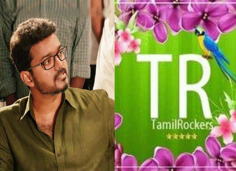Tamilrockers sarkar, தமிழ் ராக்கர்ஸ்