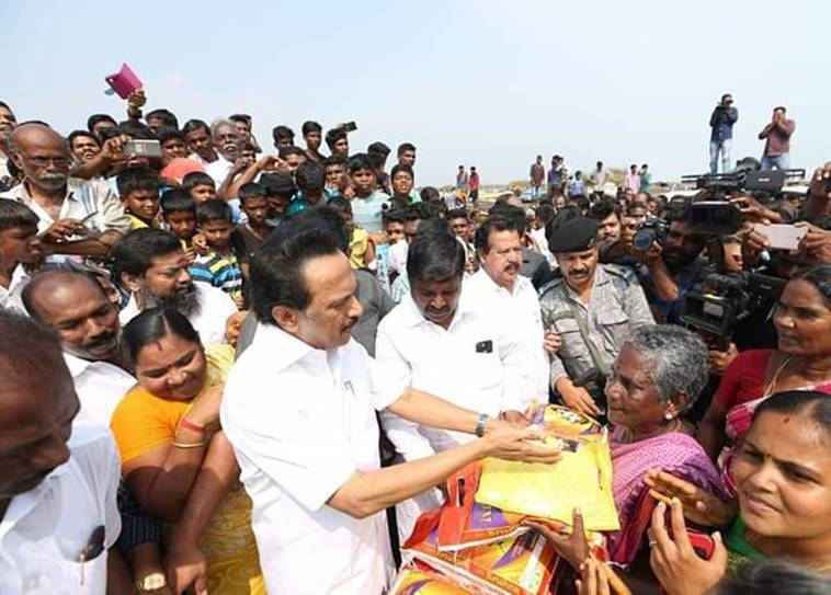 Latest Updates Cyclone Gaja, முக ஸ்டாலின், நாகப்பட்டினம்