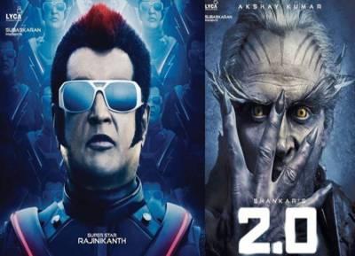 2.O Movie First Response: இந்திய சினிமா வரலாற்றில் மிகச்சிறந்த சயின்ஸ் ஃபிக்ஷன் திரைப்படம்