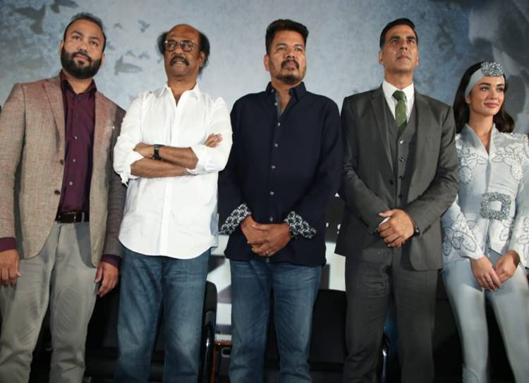 2.0 trailer launch function special moments