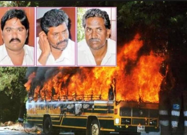 தருமபுரி பேருந்து எரிப்பு வழக்கு: அதிமுகவினர் மூன்று பேரும் விடுதலை