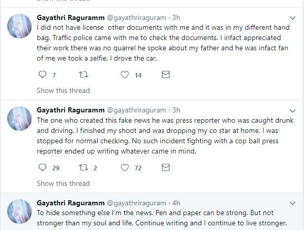 gayathri raguram, காயத்ரி ரகுராம்