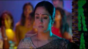 jimikki kammal song video, ஜிமிக்கி கம்மல்