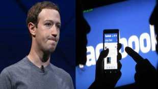 mark zuckerberg, மார்க் ஜூக்கர்பர்க்