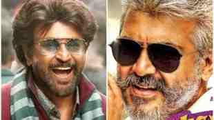 Sun TV Pongal Movies: Tamil tv news pongal movies in sun tv Bigil Viswasam Petta Namma Veettu Pillai Sanga Thamizhan announced- சன் டிவி பொங்கல் திரைப்படங்கள்