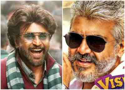 Sun TV Pongal Movies: Tamil tv news pongal movies in sun tv Bigil Viswasam Petta Namma Veettu Pillai Sanga Thamizhan announced- சன் டிவி பொங்கல் திரைப்படங்கள்