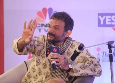TM Krishna Concert in Delhi