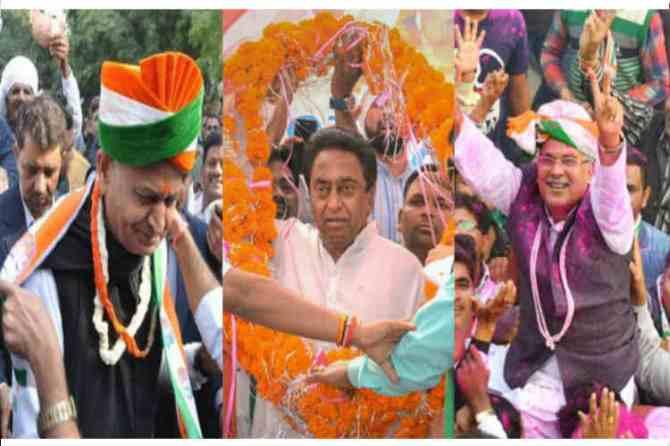 3 congress ministers, 3 காங்கிரஸ் முதல்வர்கள்