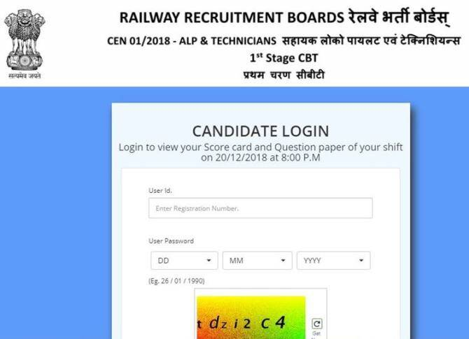 Revised RRB ALP Exam Results, ALP and Technician Results
