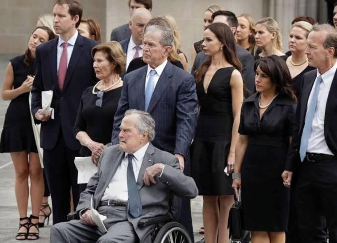 Former President George H.W. Bush