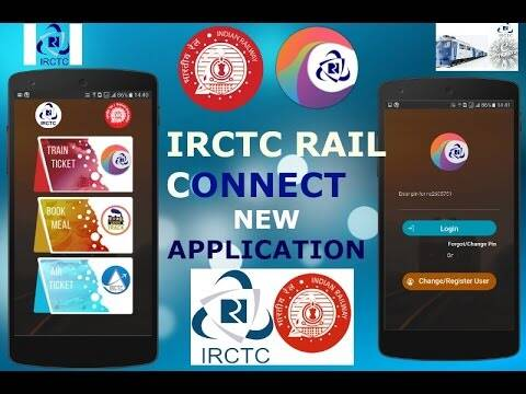 IRCTC app new User Friendly features . PMR status , Find trains Comes in homepage