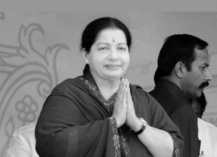 J Jeyalalitha 2nd Death Anniversary
