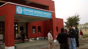Jawahar Navodaya Vidyalaya, NVS Recruitment 2019 Notification,