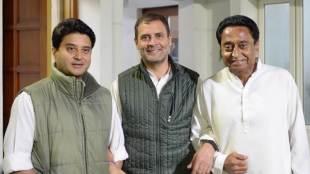 Madhya Pradesh govt crisis : Will prove majority says Kamal Nath