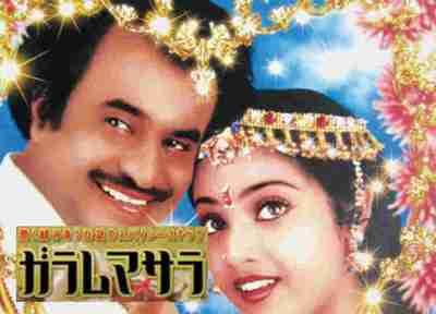 16வது சென்னை சர்வதேச திரைப்பட விழா
