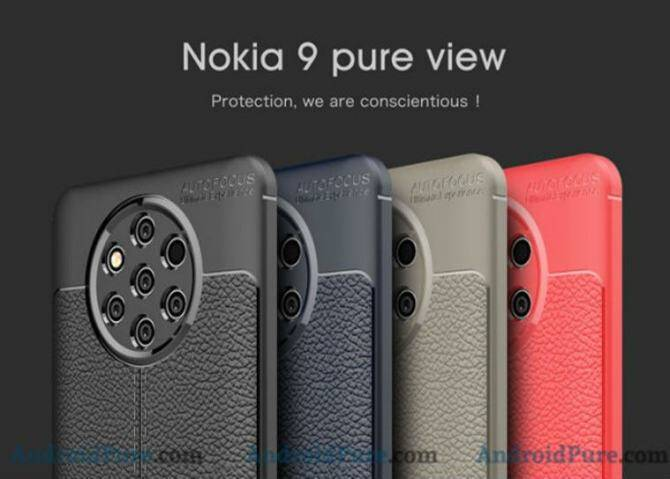 Nokia 9 PureView price, Nokia 9 PureView specifications, Nokia 9 PureView launch