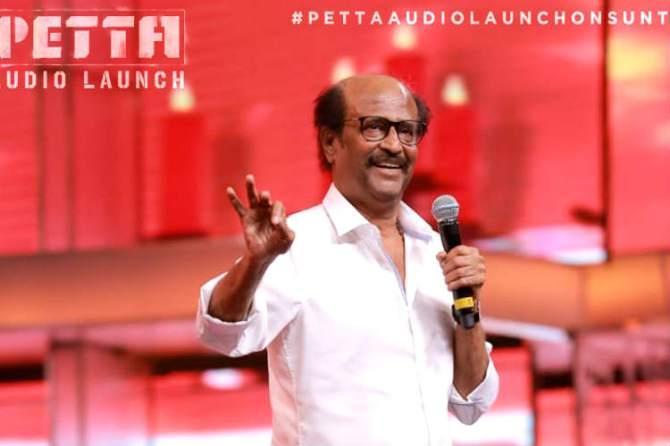 Petta Audio launch
