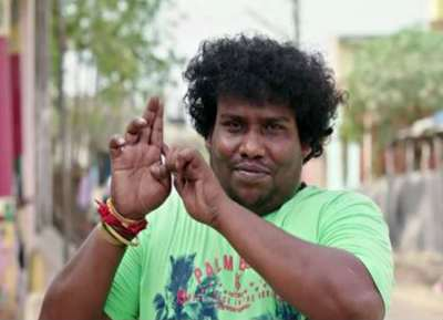 yogi babu teaming up with aamir khan