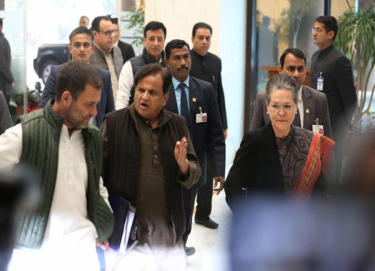 Opposition Meet Live Updates