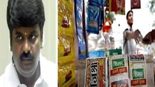 குட்கா ஊழல் வழக்கு: அமைச்சர் விஜயபாஸ்கரின் உதவியாளர் மீண்டும் ஆஜர்