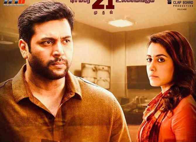 Jeyam Ravi, Adanga Maru Tamil Movie Updates: ஜெயம் ரவி, அடங்க மறு படம் ரிலீஸ் தேதி