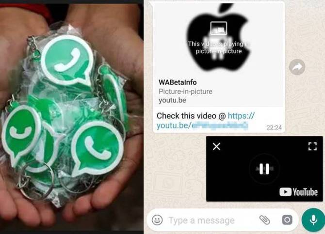 Whatsapp Picture-in-Picture Mode