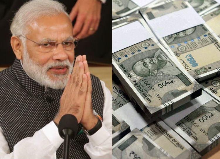 Union Minister Ramdas Athawale, Narendra Modi, General Election 2014 promises, Black money
