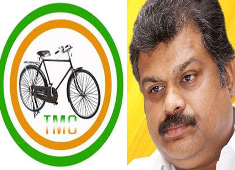 Tamil Maanila Congress Party Logo issue