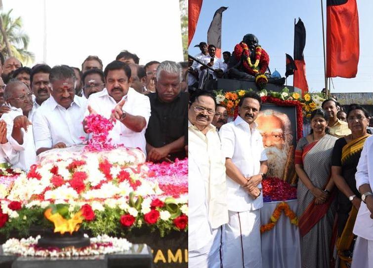 பெரியார், எம்.ஜி.ஆர் நினைவு தினம், MGR 31st Death Anniversary, Periyar 45th death anniversary