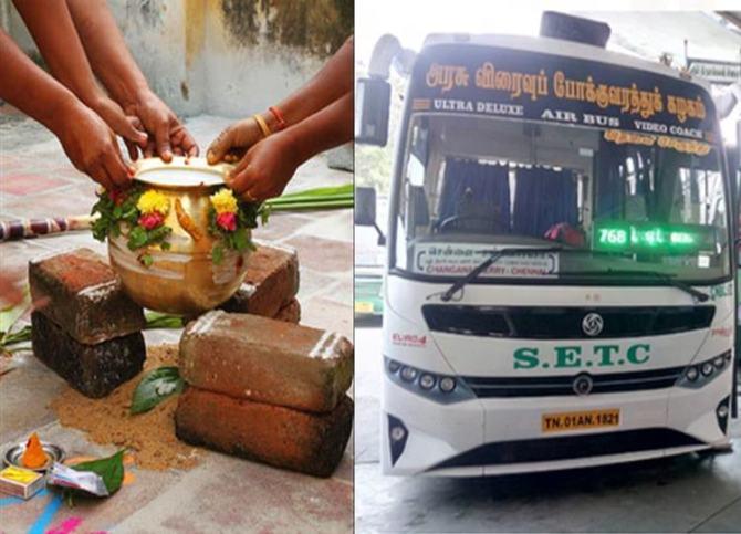 பொங்கல் சிறப்புப் பேருந்துகள், Pongal special buses reservation