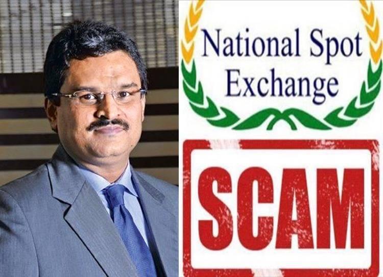 NSEL scam, Jignesh shah,