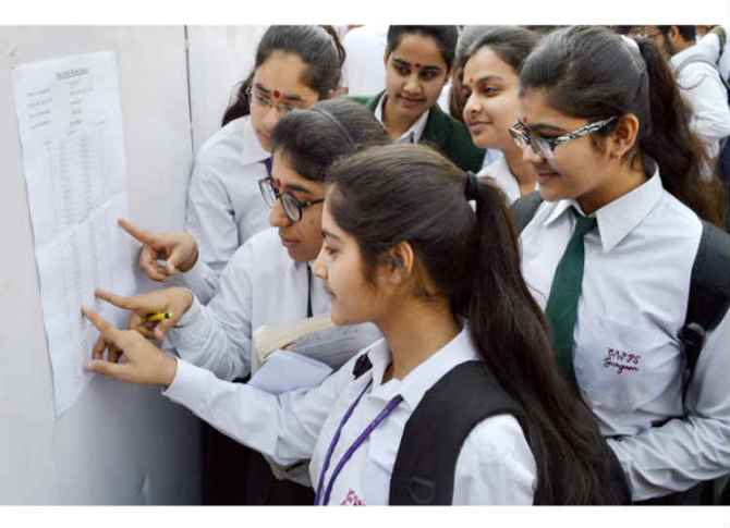 CBSE Class 12th Result, CBSE 12th Result 2019