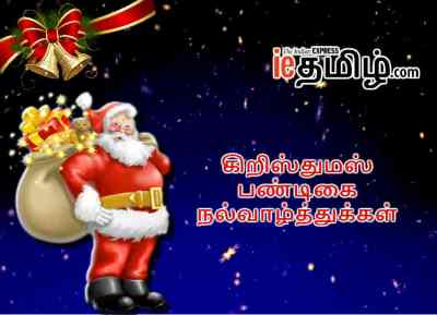 Christmas 2018 Wishes