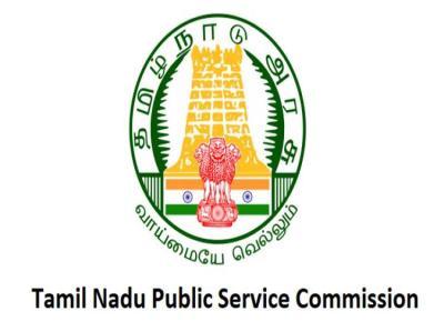 Tamil Nadu Public Service Commission (TNPSC) Group 4 ,Recruitment , Notification , தமிழ்நாடு அரசுப் பணியாளர் தேர்வாணையம்