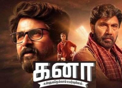 Kanaa Movie Review in Tamil