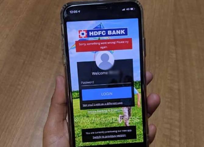 hdfc bank netbanking login