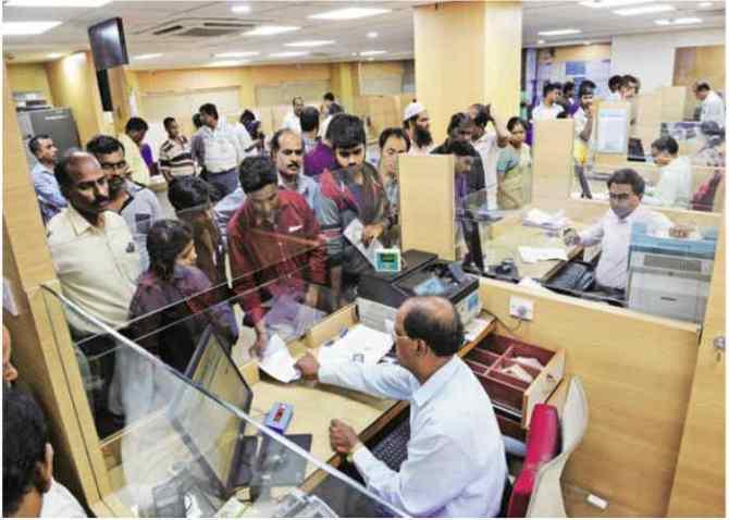 state bank of india zero balance savings account